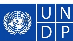 2019 UNDP Human Development report is out
