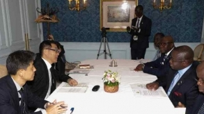 Yokohama: JICA Vice President pledges support for Sierra Leone